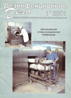D 1 2001